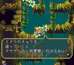 ぽにて in 妖精の村