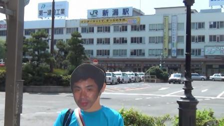 新潟駅大矢野