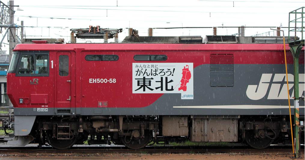 11-0803-EH50058.jpg