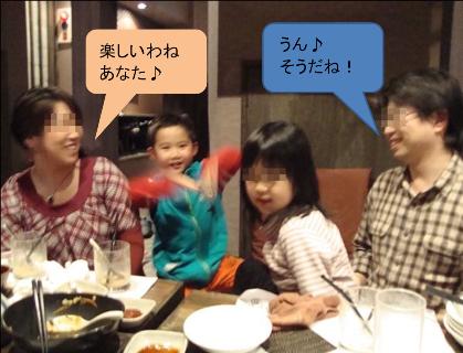 image001-1n_20110403.png