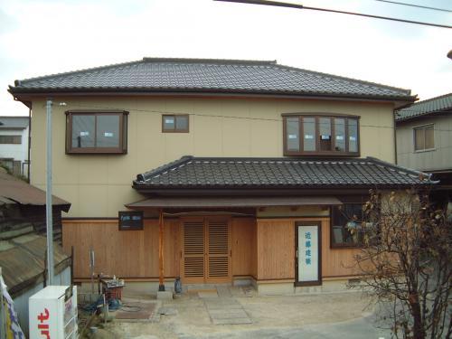 邇・未_convert_20090323222628