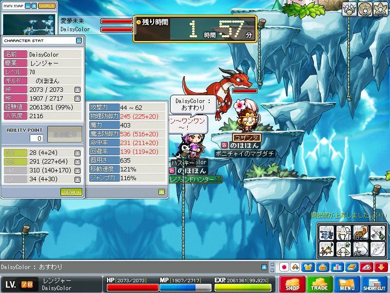 Maple090809_091143.jpg