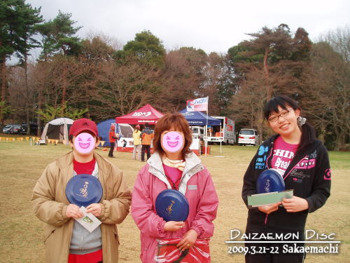 2009-03-22-03.jpg