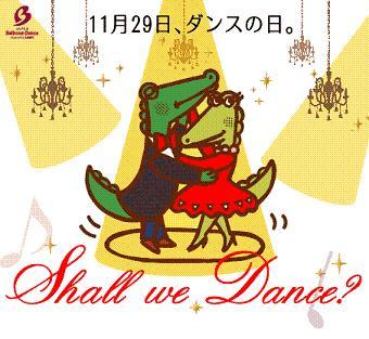 20091129dance