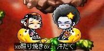 teriyakiba-ga-