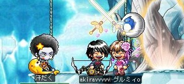 akira&kigurumi~