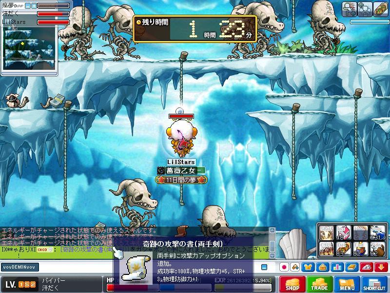 Maple090808_212840.jpg