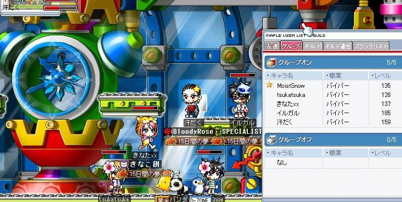 Maple090824_210710.jpg