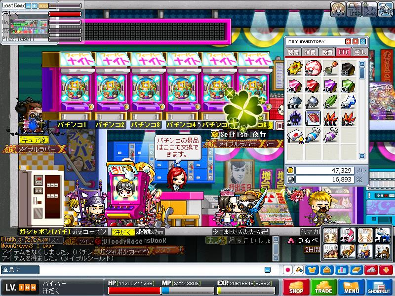 Maple090906_234033.jpg