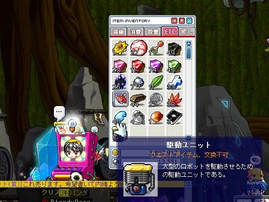 Maple090911_202155.jpg