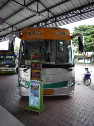 中国語作品で読む 黄金の三角地帯とタイ北部 メーサイのバスMaeSai-Bus.jpg