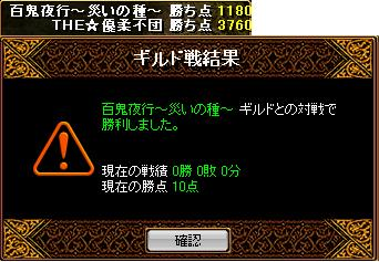 090801GV5.jpg