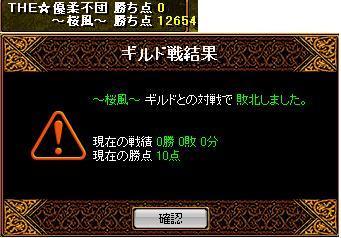 GV2090805.jpg