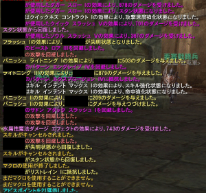 Aion0034.png