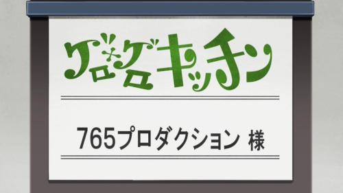 1311870399622.jpg