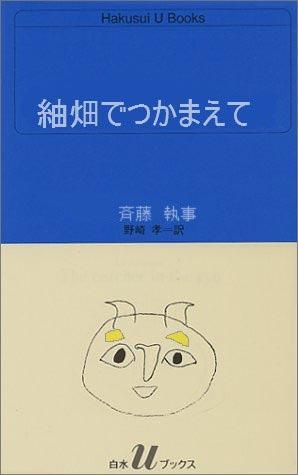 anime20ch79464.jpg