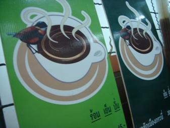 クラビコーヒー1