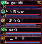 20090807(ぶるさん仲デビュー2)