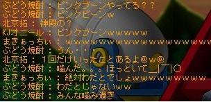 Maple120328_212142.jpg