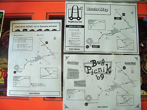 bug-p2.jpg