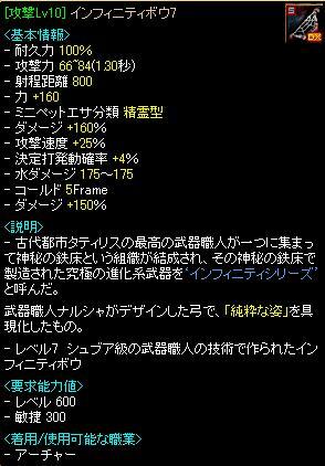 RedStone 11.05.12[01]