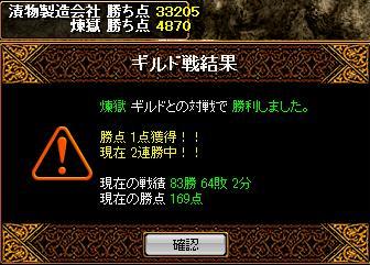 RedStone 11.05.15[05]