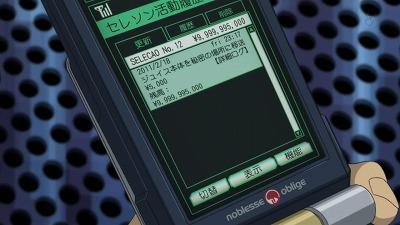 [Zero-Raws] Higashi no Eden - 10 RAW (1280x720 DivX6.8.4).avi_001253335