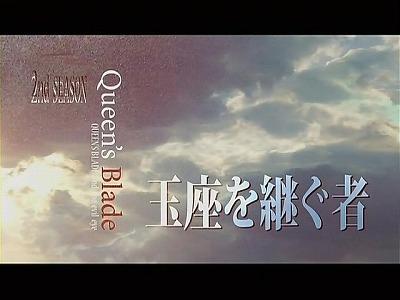 [Zero-Raws] Queens Blade ~Rurou no Senshi~ - 12 RAW (640x480 DivX685+MP3).avi_001429804
