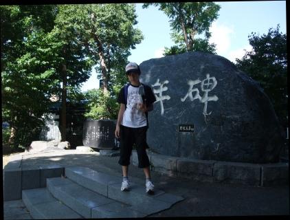 新琴似神社5