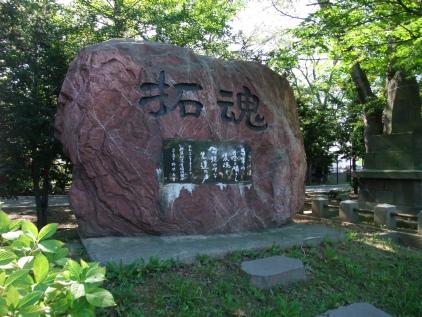新琴似神社7