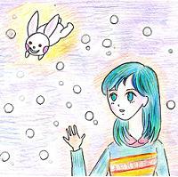 ゆめゆきあめ・あゆみお姉さん・イラスト