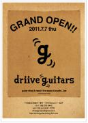 Driive Guitars フライヤー