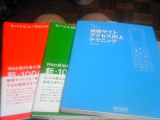 20090515221929