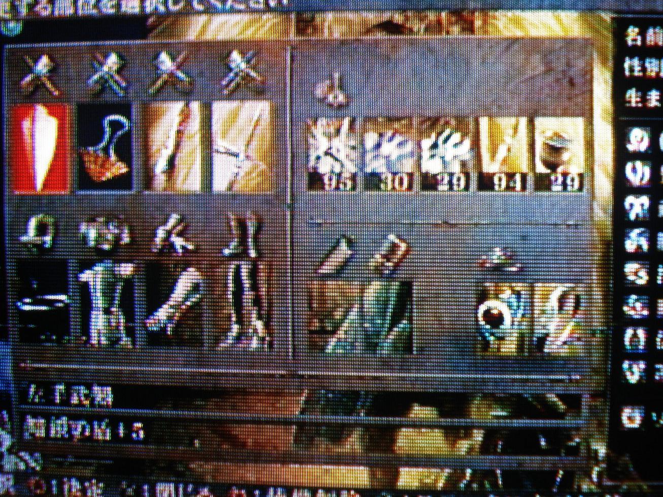 ソウル wiki デモンズ 武器