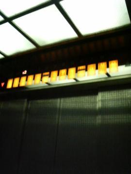 20090820165444