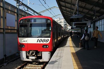 京急1000系