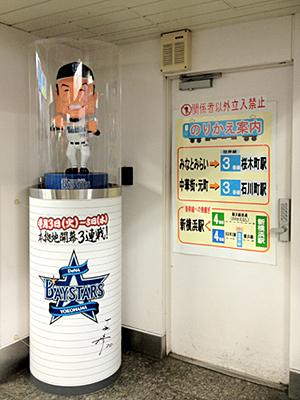 横浜駅のキヨシ人形