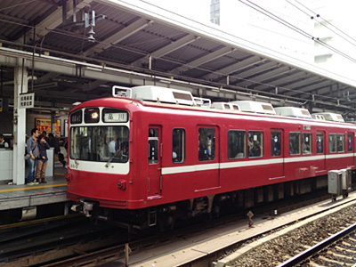 京急800系