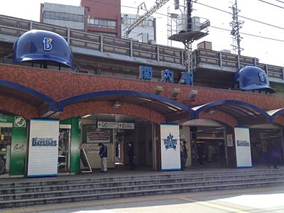関内駅のモニュメント
