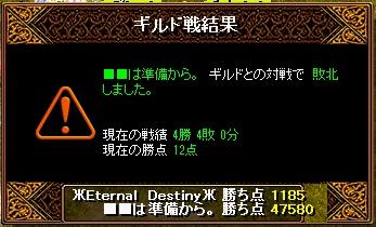 RedStone 12.03.02[05]