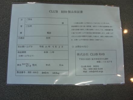 CIMG4878.jpg