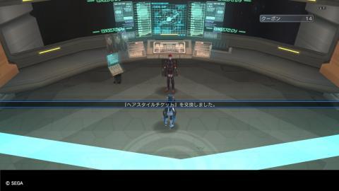psu20110612_202501_011.jpg
