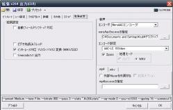 2011072108.jpg