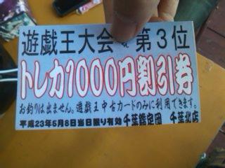110508_1622_01.jpg