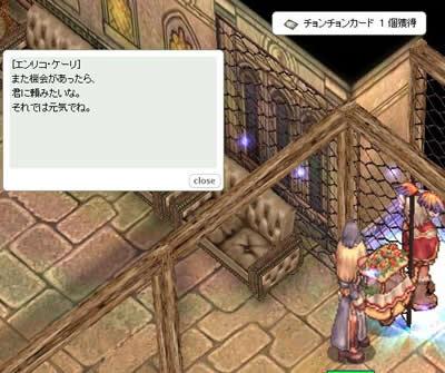 screenchaos162_20090609234332.jpg