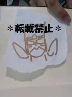 折紙先輩その2(多分・・・津田さん?:椅子席)