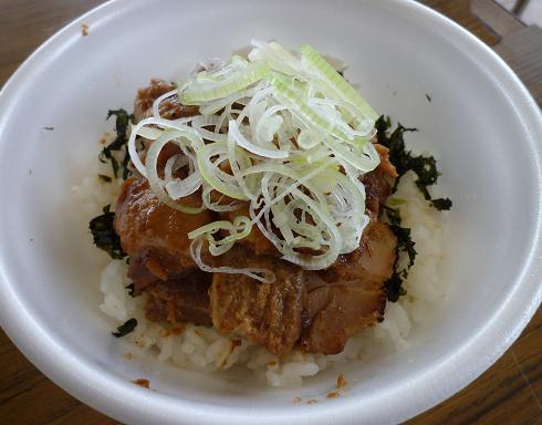 『麺や七彩』 ちゃーしゅー飯(350円)