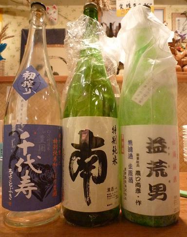 『エン座』 パーティーにて日本酒三品