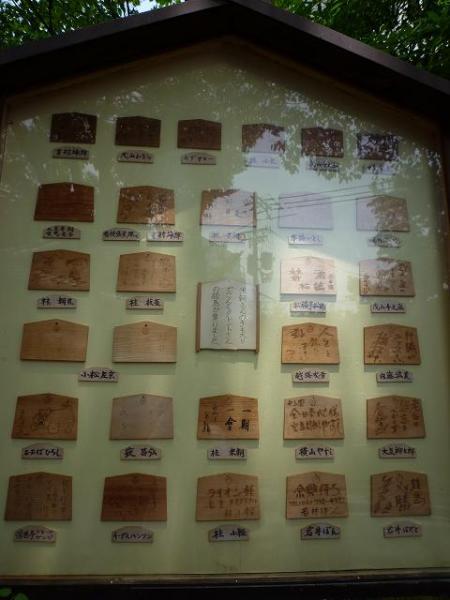 縁切り神社(タレント絵馬)