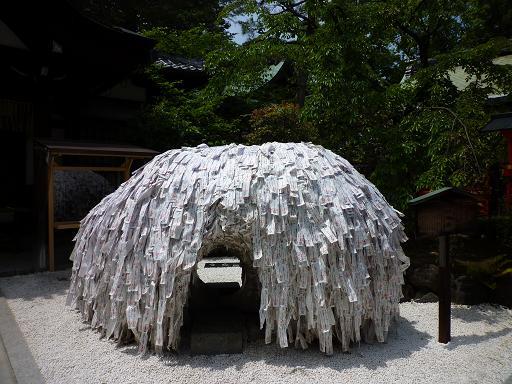 縁切り神社(お札を貼る岩)